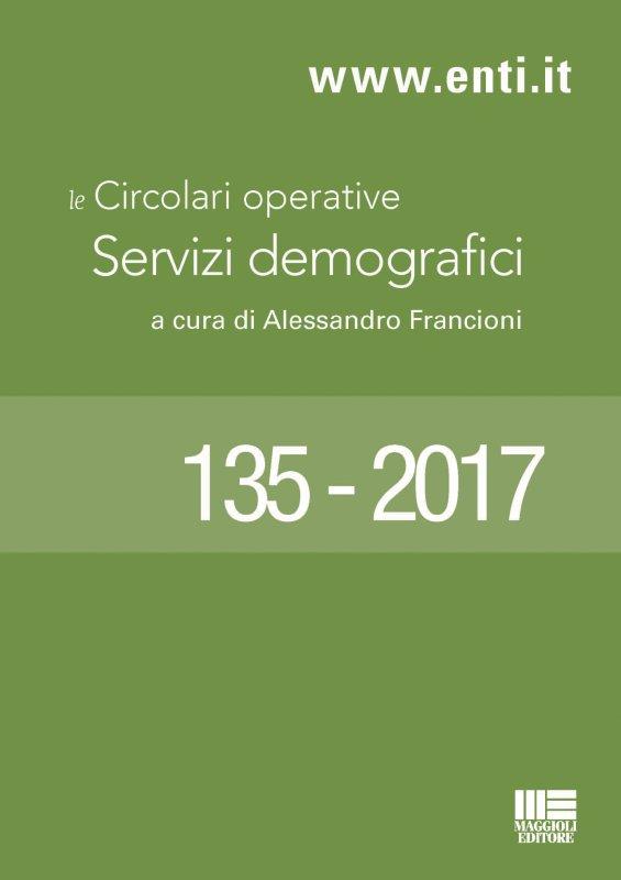 Riacquisto della cittadinanza italiana: oneri dell'ufficiale d'anagrafe