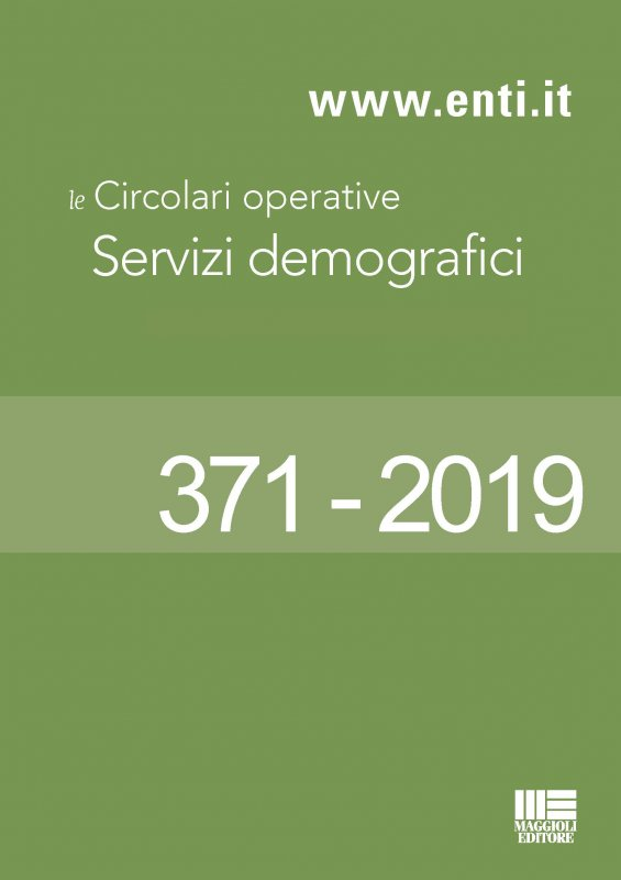 La cittadinanza italiana negli accordi internazionali