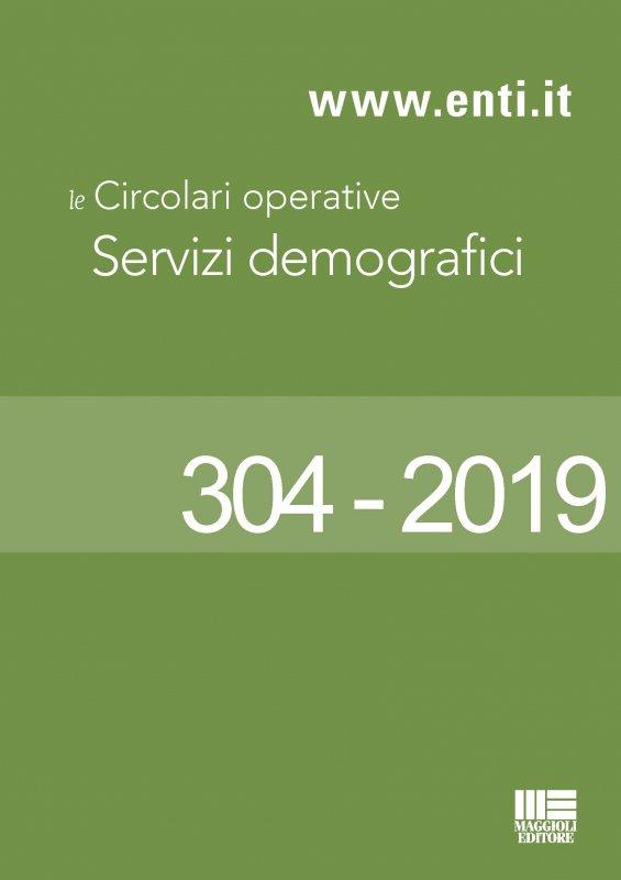 La nuova legge della Regione Umbria in tema di polizia mortuaria