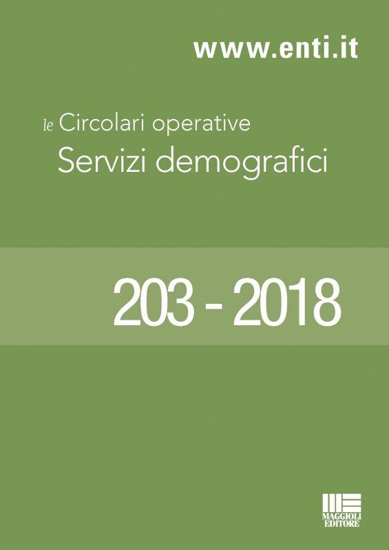 La traduzione degli atti di stato civile