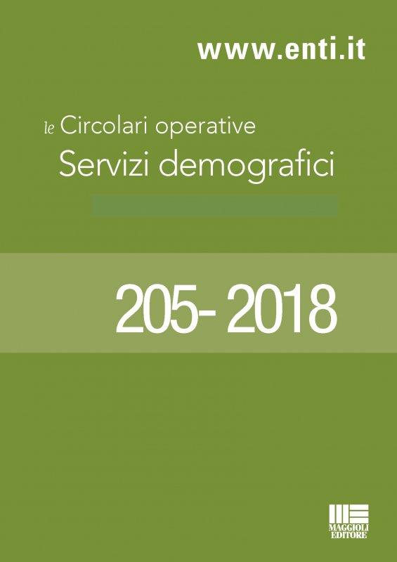 L'iscrizione e la gestione anagrafica del cittadino europeo lavoratore